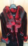 Женские зимние шерстяные пальто, шуба мутоновая, Шимановск