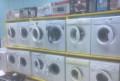 Б/у стиральные машинки после ремонта, Бабынино