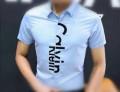 Мужские сорочки kristel, мужская одежда, Спасск-Дальний