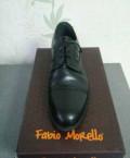 Новые туфли, кроссовки asics fuzex tr s613n-4393, Шумерля