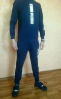 Спортивный костюм мужской новый 44, 46, 48 размер, мужской пиджак christian dior, Новая Ляля