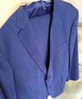 Замшевый пиджак мужской купить, костюм, Благовещенск