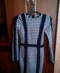 Платье, нижнее бельё недорого интернет магазин почтой, Покрово-Пригородное