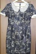 Платье, модные комплекты одежды для женщин, Белгород