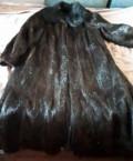 Купить свитер женский турция в интернет магазине, шуба нутрия, Великие Луки