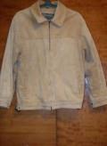 Куртка мужская осенне-зимняя, куртки для бега зимой мужские, Самара