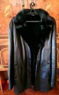 Куртки мужские с мехом енота, коженная куртка, Беково