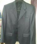 Мужская одежда фирмы дизель, костюм мужской, Остров