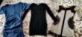 3 платья за 300, эксклюзивные норковые шубы из италии, Шемурша
