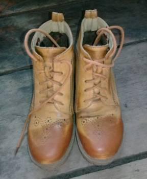 Купить б у баскетбольные кроссовки, ботинки
