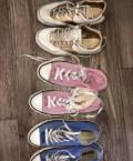 Ботинки рибок мужские зимние, кроссовки, кеды и сандалии, Варламово
