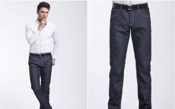 Новые джинсы зима, костюм на новый год вампира