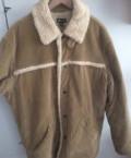 Пальто H&M, купить куртку парку мужскую недорого, Отрадное