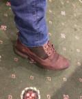 Ботинки мужские зимние, зимняя обувь janita, Надежда