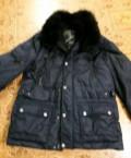 Куртка зимняя, спортивные штаны мужские больших размеров купить, Астрахань