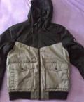 Куртка зимняя Tom Tailor, мужская куртка gucci, Буйнакск