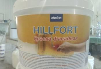 "Продам краску ""Hillfort"""