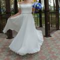 Лайм интернет магазин одежды с бесплатной доставкой по россии, свадебное платье, туфли, Белогорск