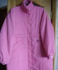 Женская верхняя одежда больших размеров размер, куртка, Красный Коммунар