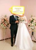 Купить белый спортивный костюм мужской в интернет магазине, образ на свадьбу, Октябрьское