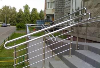 Лестничные ограждения поручни нержавеющей стали