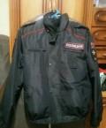 Продам новую демисезонную полицейскую женскую курт, шейн одежда для офиса, Тамбов