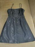 Платье, домашняя одежда hays интернет магазин, Сурск