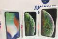 Новый/рст/iPhone XR/XS/XS MAX 64/256/2 Года гарант, Череповец