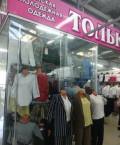 Продавец консультант, Ижевск