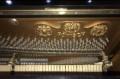 Пианино, Сандата