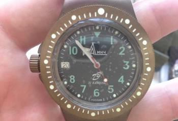 Часы армейский 6Э4-1