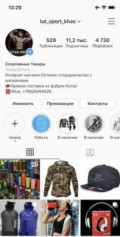 Модели пуховиков монклер, сайт спортивные товары, Хасавюрт