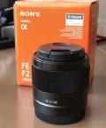 Sony FE 28mm f/2, Ялта