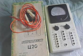 Ампервольтомметр Ц20