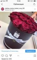 Цветы-Розы-Тюльпаны и многое др. Доставка24ч, Ростов-на-Дону