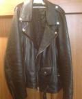 Кожаная куртка(косуха), куртка nike олег майами, Рязань
