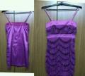 Одежда для фитнеса и бодибилдинга интернет магазин, платье, Димитровград