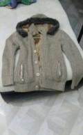 Куртка зима 52-54, рубашки царевич магазин, Чебоксары