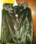 Джинсы левис 505 женские, норковая шуба, Белгород