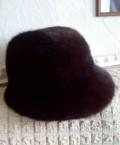 Женская спортивная одежда для полных, норковая шляпа, Русский Камешкир