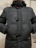 Куртка зимняя удлинённая, термобелье фирмы норд, Подгорная