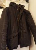 Бордовые брюки мужские, куртка adidas originals topman, Санкт-Петербург