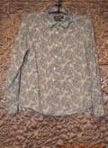 Рубашка, известные британские марки одежды, Белгород