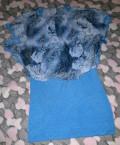 Голубое платье в пол с разрезом, воздушное нарядное платье, Чернянка