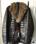Зимние куртки для беременных недорогие, мужская зимняя кожаная куртка, Астрахань