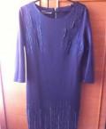 Красивое платье, silver string одежда больших размеров интернет магазин розница, Ленинский