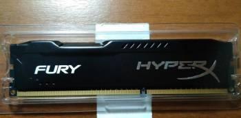Kingston HyperX Fury Black DDR3 4Gb 1333Mhz