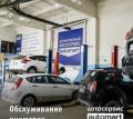 Механик Автослесарь, Калининск