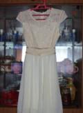 Продам платье, свадебное платье на тонких бретельках, Мучкапский