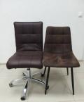 Офисные кресло и стул, Александрийская